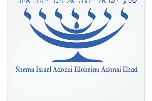 Sì. La pace tra i popoli è possibile. Quando un musulmano legge la Bibbia ebraica a un ebreo morente di Covid